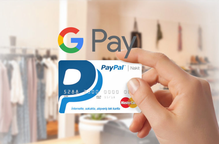 Google Pay и PayPal