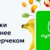 Суперчек от Яндекса позволит сравнивать цены на товары в разных магазинах