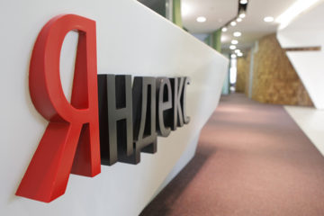 Яндекс трафареты в поиске