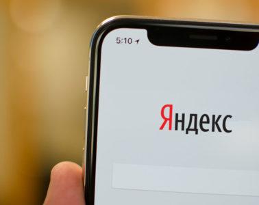 Yandex X