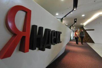 Неизвестные хакеры пытались совершить атаки на Яндекс