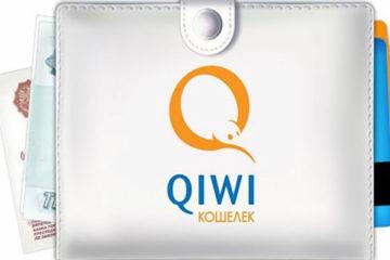 кошельки qiwi яндекс.деньги