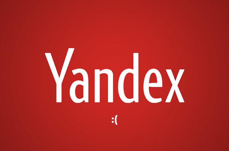 yandex что происходит
